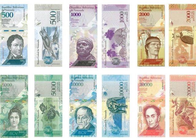Inflación descomunal en Venezuela conduce a la emisión de un nuevo billete de mayor denominación 12