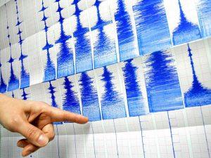 Este #25Sep se registraron cuatro sismos en Perú 1