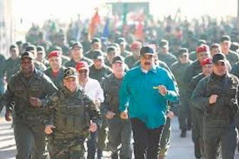 Dictadura de Maduro lanzará pronunciamiento de militares infiltrados contra el Pdte. (e) Guaidó 1