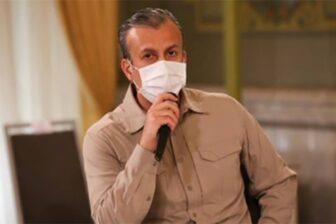 Enjuiciamiento contra Tareck El Aissami en Estados Unidos presenta un nuevo obstáculo 1