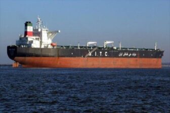 Estiman llegada de 3  buques iraníes con gasolina a Venezuela (Fecha) 1