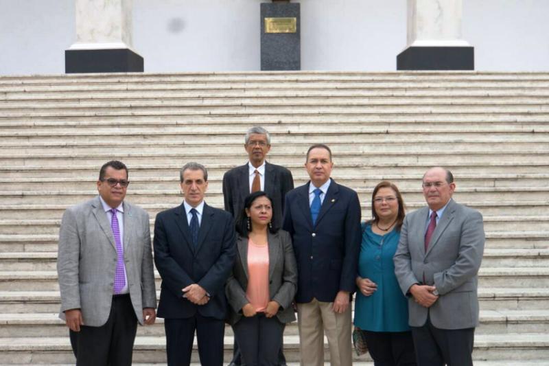 Fracción 16 de Julio solicita una intervención humanitaria en Venezuela 1