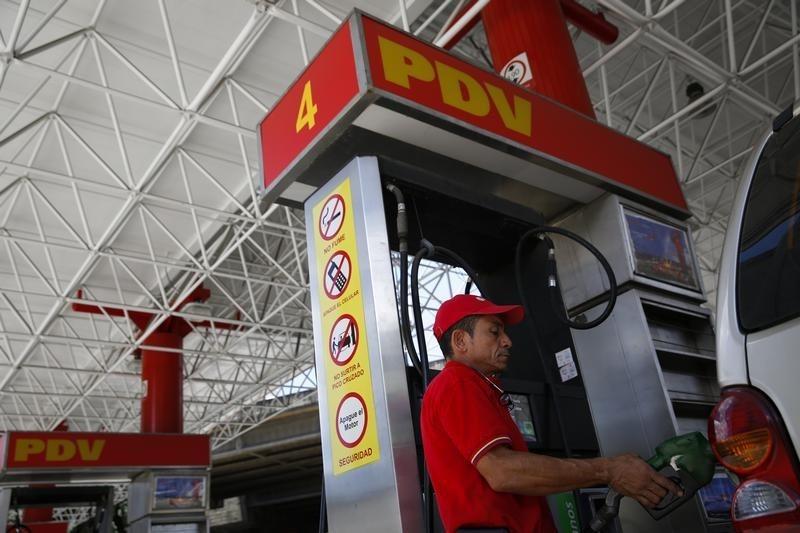 Cronograma de distribución de gasolina subsidiada de la semana del 4 de enero 1