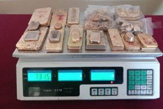 Detenidos dos mujeres y un hombre con 7,3 Kilos de Oro en Mérida 1