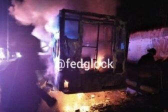 Quemaron ambulancia en al que se trasladaba el supervisor de la Policía de Aragua 1