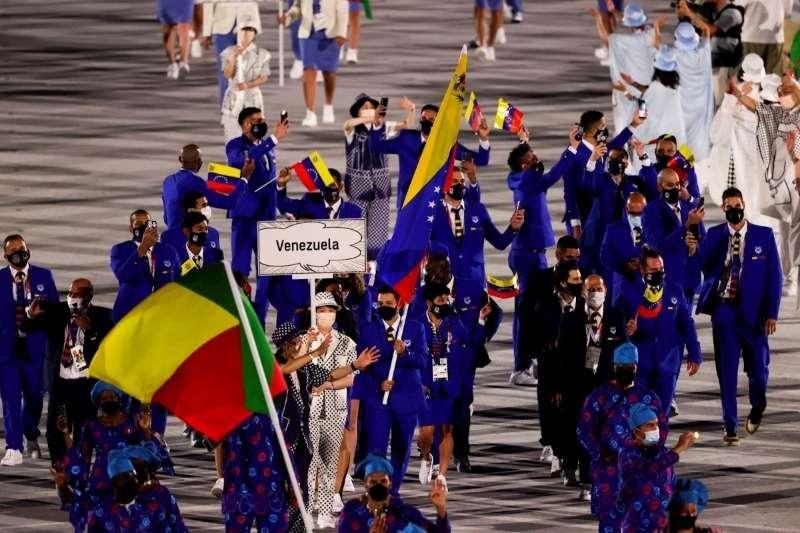 Concluye participación de Venezuela en los JJOO: 4 medallas y 6 diplomas olímpicos 1