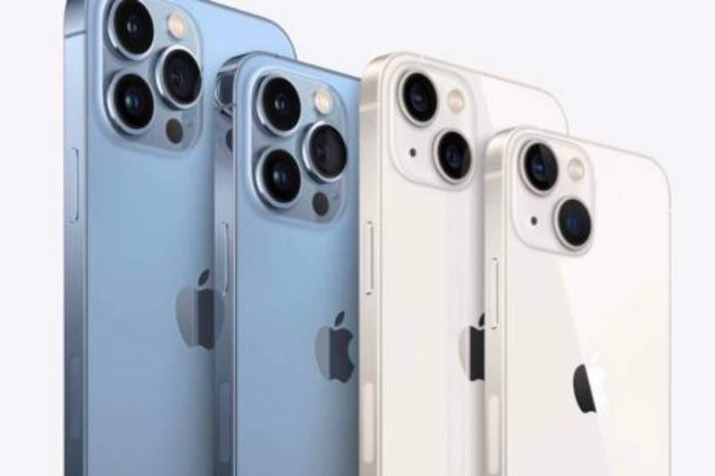 Estos son los precios de los nuevos iPhone 13 con cámaras mejoradas 1